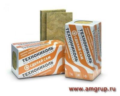 roklajt-tekhnonikol-maty-mineralnaya-vata-1200-600-50