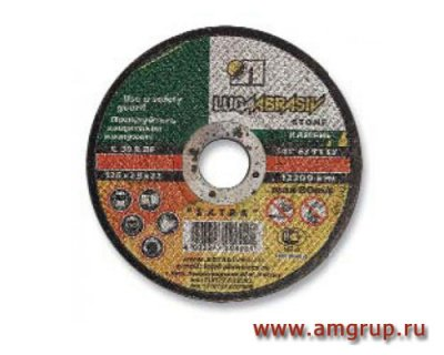 disk-otreznoj-po-kamnyu-luga-125-22-2-5