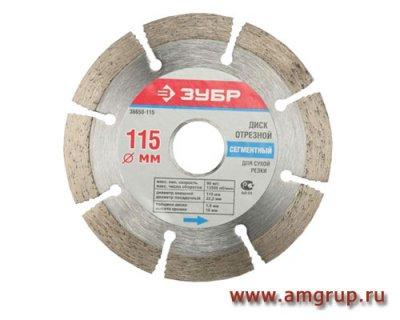 disk-zubr-segmentnyj-sukhaya-rezka-22-2-125