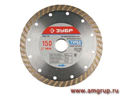 disk-zubr-turbo-sukhaya-i-vlazhnaya-rezka-22-2-125